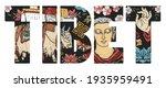tibet slogan. buddhism ... | Shutterstock .eps vector #1935959491