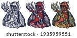 evil devil. terrible satan with ... | Shutterstock .eps vector #1935959551