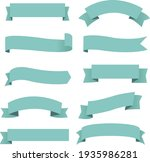big set mint ribbon isolated... | Shutterstock .eps vector #1935986281