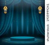 3d ramadan kareem banner with... | Shutterstock .eps vector #1935999241