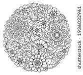 outline round flower pattern in ... | Shutterstock .eps vector #1936032961