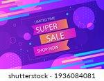 sale background. best sale... | Shutterstock .eps vector #1936084081