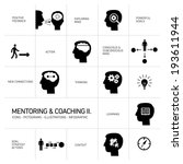 vector mentoring and coaching... | Shutterstock .eps vector #193611944
