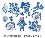 floral vintage seamless pattern ... | Shutterstock .eps vector #1936217497