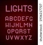 neon colored alphabet. letters... | Shutterstock . vector #1936217707