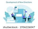 new business directions... | Shutterstock .eps vector #1936226047