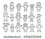 set of doodle family figures....   Shutterstock .eps vector #1936232344