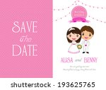 wedding invitation template... | Shutterstock .eps vector #193625765