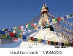 bodhnath stupa in kathmandu ... | Shutterstock . vector #1936322