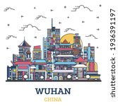 outline wuhan china city... | Shutterstock .eps vector #1936391197