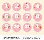vector set of stickers for... | Shutterstock .eps vector #1936424677