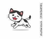 vector cartoon character cute... | Shutterstock .eps vector #1936568581