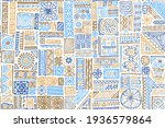 traditional african vector... | Shutterstock .eps vector #1936579864