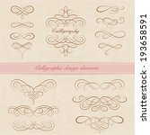 vector set  calligraphic design ... | Shutterstock .eps vector #193658591