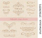 vector set  calligraphic design ... | Shutterstock .eps vector #193658591