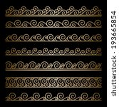 set of wavy gold borders ... | Shutterstock .eps vector #193665854