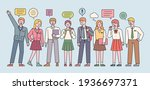 male and female students in...   Shutterstock .eps vector #1936697371
