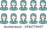 an icon set of facial...   Shutterstock .eps vector #1936774447
