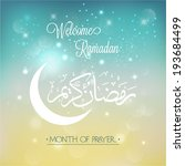 welcome ramadan background... | Shutterstock .eps vector #193684499
