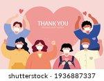 thank you hero banner in flat... | Shutterstock .eps vector #1936887337