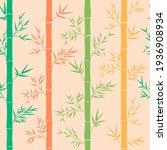 bamboo leaves seamless pattern... | Shutterstock .eps vector #1936908934