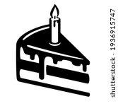 slice of cake with burning... | Shutterstock .eps vector #1936915747