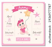 Cute Babies Posters With Little ...