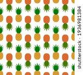 pineapple  leaf seamless... | Shutterstock .eps vector #1936981384