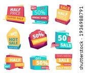 half price badges. advertizing... | Shutterstock . vector #1936988791