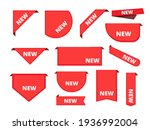 corner sticker. promotional... | Shutterstock . vector #1936992004