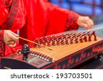 Playing Stringed Instrument