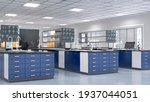 interior of laboratory... | Shutterstock . vector #1937044051