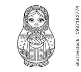 Russian Traditional Nest Doll...