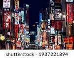 Small photo of Tokyo, Japan - November 18, 2018: Advertisement billboards and signs on Kabukicho Ichiban-gai street in Shinjuku's nightlife district. The area is an entertainment and red-light district.