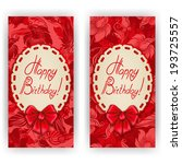 set of elegant templates of... | Shutterstock .eps vector #193725557