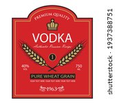 collection of vodka labels with ... | Shutterstock .eps vector #1937388751