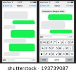 chat   sms application template ... | Shutterstock .eps vector #193739087