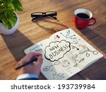 personal perspective of a... | Shutterstock . vector #193739984