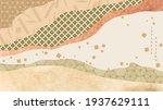 art landscape background with... | Shutterstock .eps vector #1937629111