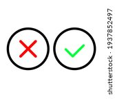 approve and reject line icon in ...