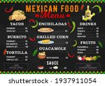 mexican food menu  mexico... | Shutterstock .eps vector #1937911054