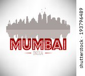 Mumbai India, Skyline Design, vector illustration. Typographic design with reflection.