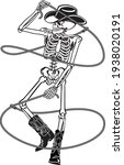 human skeleton trick rope with...   Shutterstock .eps vector #1938020191