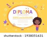 certificate kids diploma for... | Shutterstock .eps vector #1938051631
