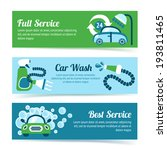 car wash auto cleaner washer... | Shutterstock .eps vector #193811465