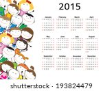 cute and colorful kids calendar ... | Shutterstock .eps vector #193824479