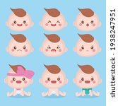 set with little baby different... | Shutterstock .eps vector #1938247951