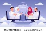 islamic people greeting with... | Shutterstock .eps vector #1938254827