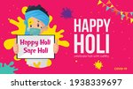 celebrate holi with a safety... | Shutterstock .eps vector #1938339697