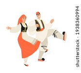young couple in traditional... | Shutterstock .eps vector #1938360994